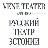 Eesti Vene Teater